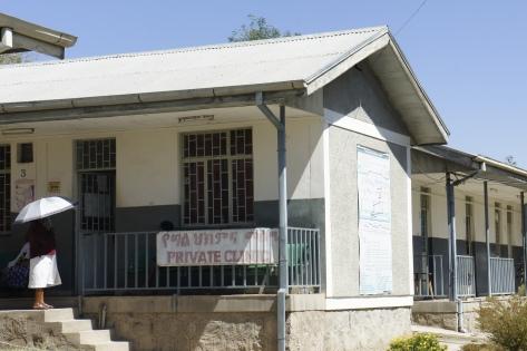 Bishoftu Hospital
