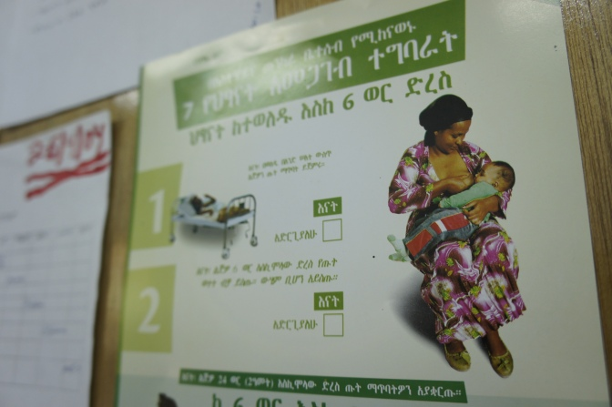 Breastfeeding in Ethiopia